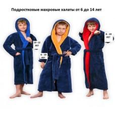 Подростковый халат для мальчика