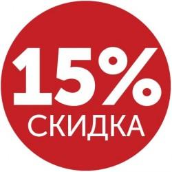 СЕГОДНЯ -15%